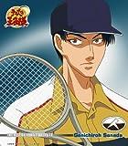 THE BEST OF RIVAL PLAYERS ⅩⅩ Genichiroh Sanada(アニメ「テニスの王子様」)