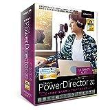 サイバーリンク PowerDirector 20 Ultimate Suite 通常版