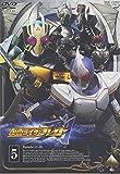 仮面ライダー剣 VOL.5[DVD]