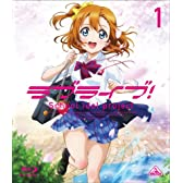 ラブライブ!  (Love Live! School Idol Project) 1 [Blu-ray]