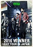 2016 WINNER EXIT TOUR IN JAPAN[Blu-ray/ブルーレイ]