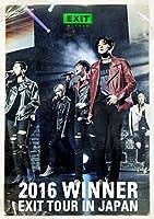 2016 WINNER EXIT TOUR IN JAPAN(Blu-ray(スマプラ対応))