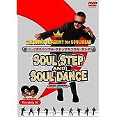 60・70年代のソウル・ステップとソウル・ダンス version.R [DVD]
