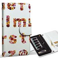 スマコレ ploom TECH プルームテック 専用 レザーケース 手帳型 タバコ ケース カバー 合皮 ケース カバー 収納 プルームケース デザイン 革 ラブリー 英語 花 文字 005157