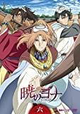 暁のヨナ Vol.6[DVD]
