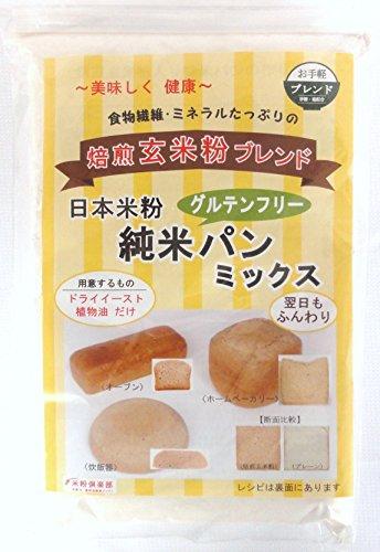 美味しく健康 【焙煎玄米粉ブレンド】 1�s グルテンフリー