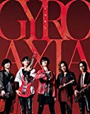きっと僕らは/火花散ル【Blu-ray付生産限定盤Atype(GYROAXIA ver.)】
