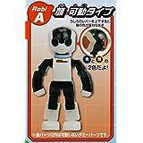 SR Robi  1 RobiA-顔可動タイプ ガチャ 単品