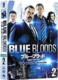 ブルー・ブラッド NYPD 正義の系譜 シーズン2 DVD-BOX Part 2