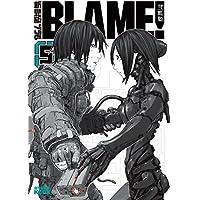 新装版 BLAME!(5) (アフタヌーンコミックス)