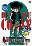 名探偵コナンDVD PART12 vol.1