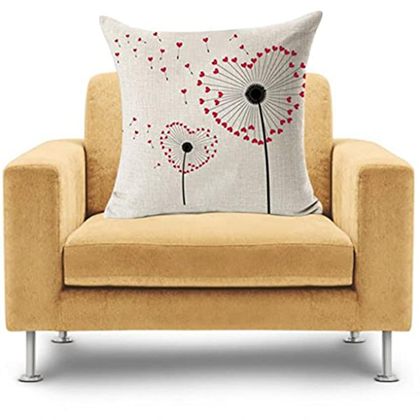 彫刻家高い黙認する43 * 43 CMソフトTaraxacumリネン枕カバー - 赤いハート形のタンポポ