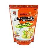木徳神糧 ゴールデンフェニックス タイ香り米 (ジャスミンライス) 450g