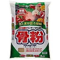 サンアンドホープ 蒸制骨粉(オール有機100%) 4kg