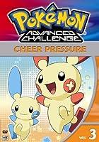 Pokemon 3: Advanced Challenge [DVD] [Import]