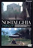 ノスタルジア [DVD] 画像