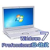 中古ノートパソコン Panasonic レッツノート SX2 CF-SX2JDHYS【Windows7 Pro 64bit・Core i5・8GB・新品SSD】