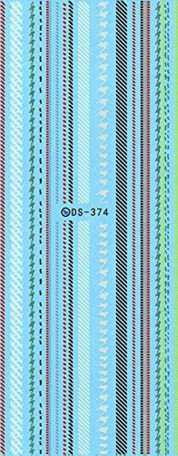 バウンド対処副詞ウォーターネイルシール デザイン ワンポイント 選べる18種類 極薄?重ね貼りOK (16-X109)