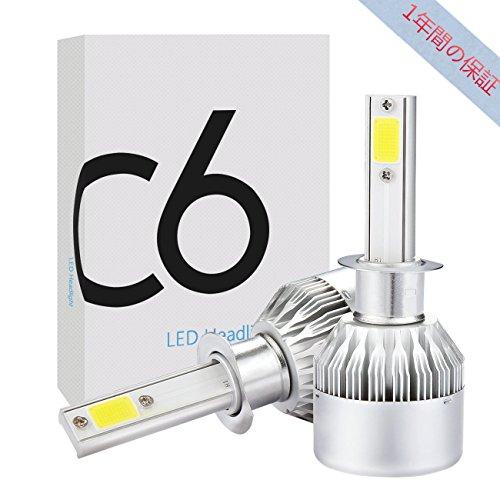 H1 LED ヘッドライト フォグランプ72W(36Wx2)...
