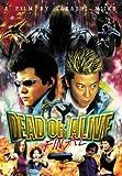DEAD OR ALIVE-FINAL