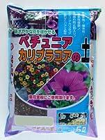 2-40 あかぎ園芸 ペチュニア・カリブラコアの土 5L 10袋