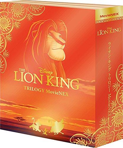 ライオン・キング トリロジー MovieNEX[Blu-ray/ブルーレイ]
