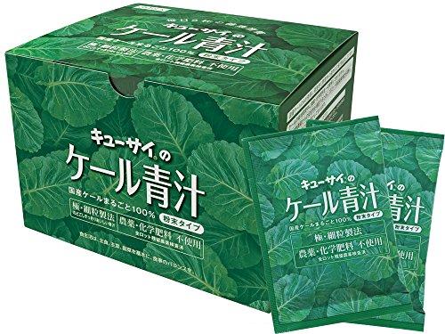 キューサイ ケール青汁(粉末)