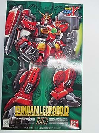 HG 1/100 ガンダムX レオパルドデストロイ (機動新世紀ガンダムX)
