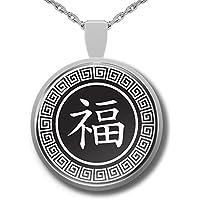 Luck文字ネックレス–Chinese Kanjiペンダントギフトチャーム–1インチスターリングシルバーメッキ