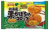[冷凍] TM 北海道栗かぼちゃコロッケ 168g