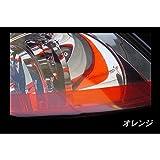 アイラインフィルム ライフ JB1 JB2 後期 A vico オレンジ 生活用品 インテリア 雑貨 カー用品 外装パーツ アイラインフィルム top1-ds-1415872-ak [簡易パッケージ品]
