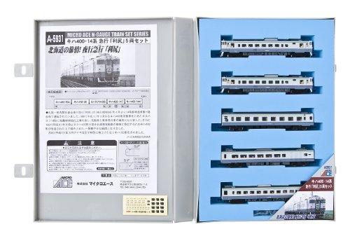 マイクロエース Nゲージ キハ400系・14系急行「利尻」5...
