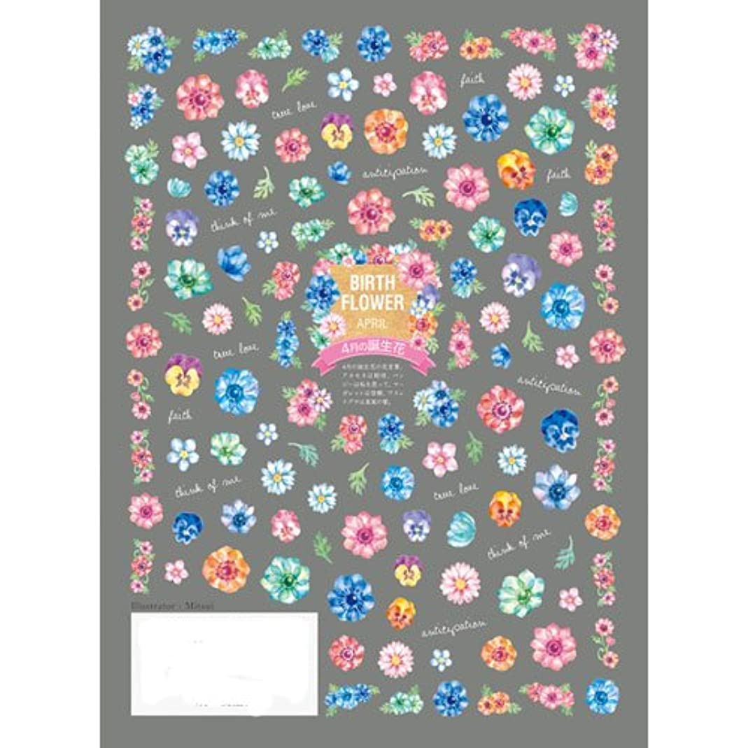 店員バクテリアのヒープツメキラ ネイル用シール 4月の誕生花 NI-TJK-004