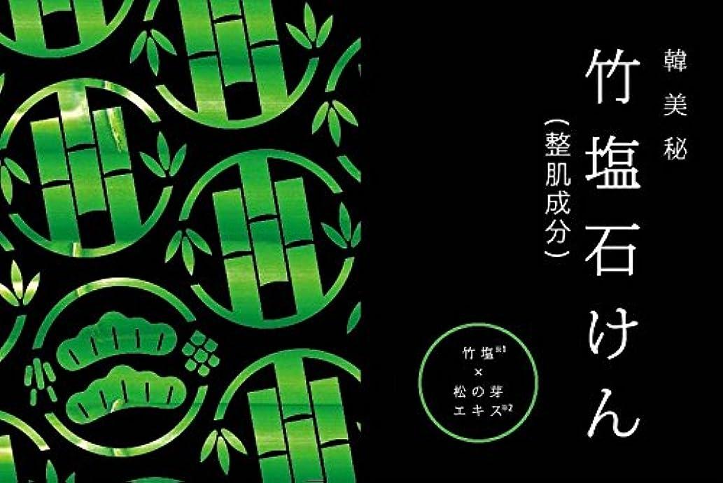 森林優雅支配するトイレタリージャパンインク 韓美秘 竹塩石けん 松の芽エキスプラス 100G