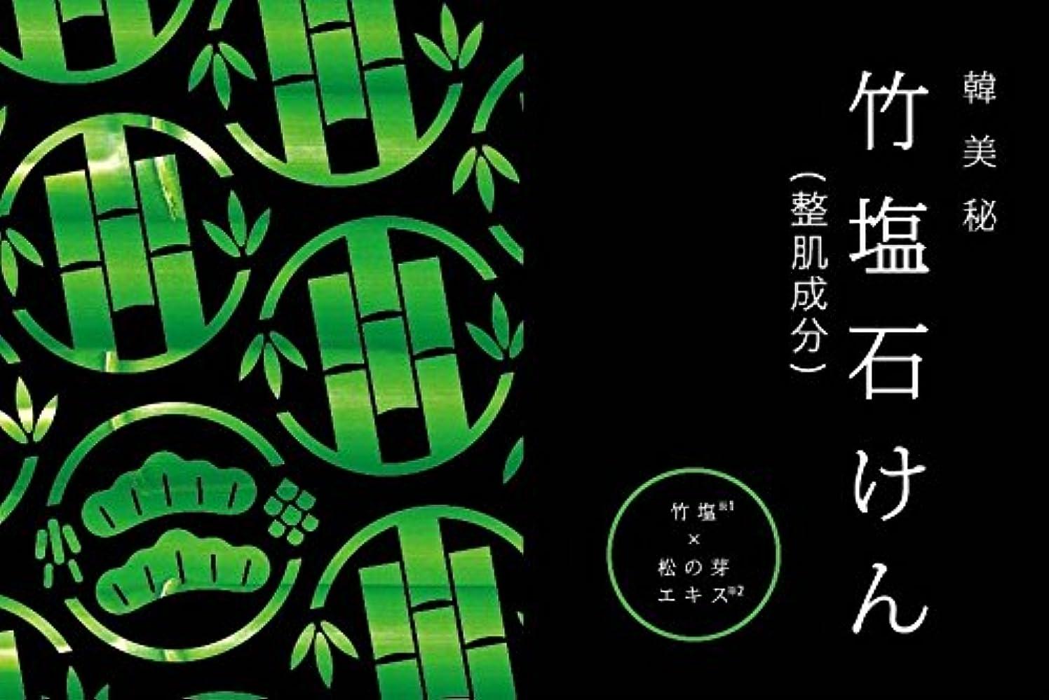エレメンタルベッドを作る更新するトイレタリージャパンインク 韓美秘 竹塩石けん 松の芽エキスプラス 100G