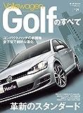 ニューモデル速報 インポート Vol.29 フォルクスワーゲン・ゴルフのすべて