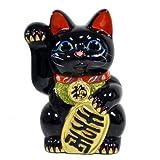 招き猫 7号 黒小判猫(右手) 常滑焼