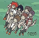 【Amazon.co.jp限定】Tales of Dream Project –Fiesta Songs-(メガジャケ付)