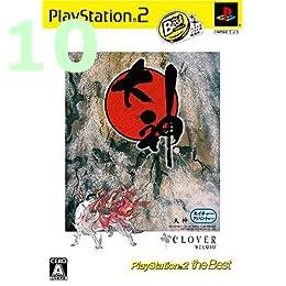 大神 PlayStation 2 the Best