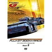 SUPER GT 2008 ROUND9 富士スピードウェイ [DVD]