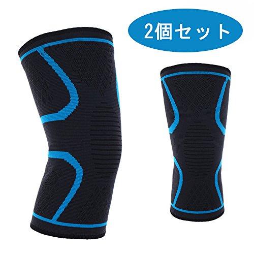 【2個セット】膝サポーター 膝固定 保護 怪我防止 登山 ランニング バスケ アウトドア 薄型 通気性 伸縮性
