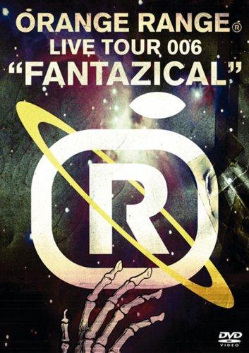 "ORANGE RANGE LIVE TOUR 006""FANTAZICAL"" [DVD]の詳細を見る"