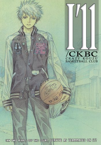 I'll Ckbc 1  Ep 1 & 2 [DVD] [Import]