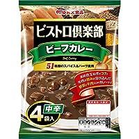 丸大食品 ビストロ倶楽部 ビーフカレー中辛 4P 680g