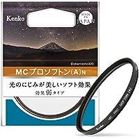 Kenko レンズフィルター MC プロソフトン (A) N 62mm ソフト効果用 362907