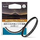 Kenko レンズフィルター MC プロソフトン (A) N 58mm ソフト効果用 358900