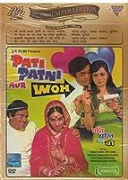 Pati Patni Aur Woh【DVD】 [並行輸入品]
