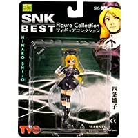 SNK Best Figure Collection: Hinako Shijo King of Fighters Action Figure