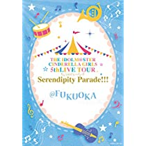 【Amazon.co.jp限定】THE IDOLM@STER CINDERELLA GIRLS 5thLIVE TOUR Serendipity Parade!!!@FUKUOKA(静岡、幕張、福岡公演 連動購入特典:LPサイズディスク収納ケース 引換シリアルコード付) [Blu-ray]