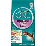 ピュリナワン 室内飼い猫用 インドアキャット 1-10歳 ターキー&チキン 2.2kg ペット用品 猫用食品(フード・おやつ) キャットフード(ドライフード・総合栄養食) [並行輸入品]